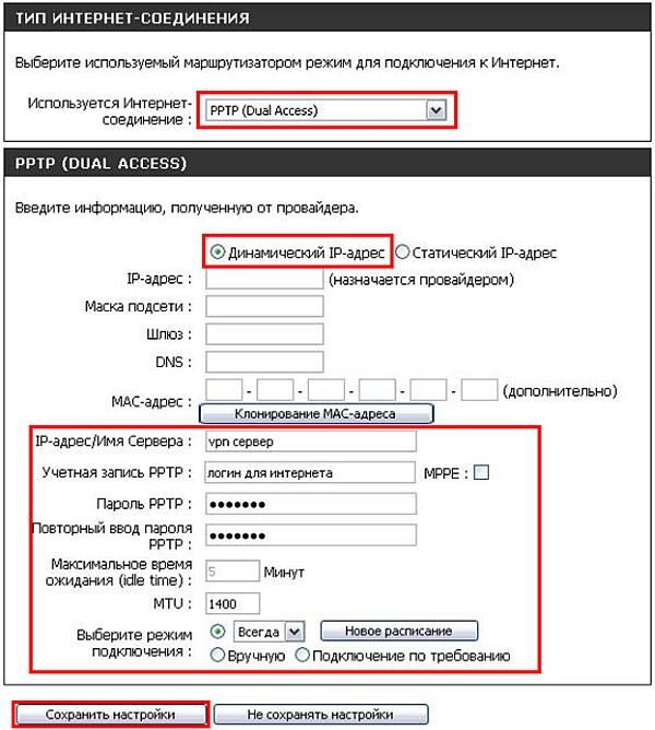 Как сделать новый айпи адрес